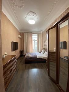Квартира Костельная, 9, Киев, R-33965 - Фото 10