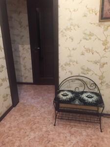 Квартира Костельная, 9, Киев, R-33965 - Фото 14