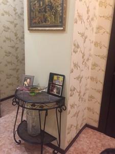 Квартира Костельная, 9, Киев, R-33965 - Фото 15