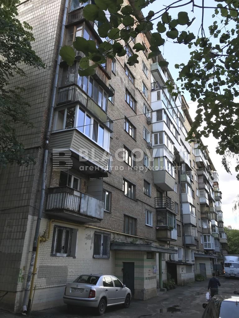 Квартира F-5778, Нищинского Петра, 6, Киев - Фото 2