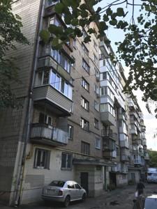 Квартира Ніщинського П., 6, Київ, E-39803 - Фото 10
