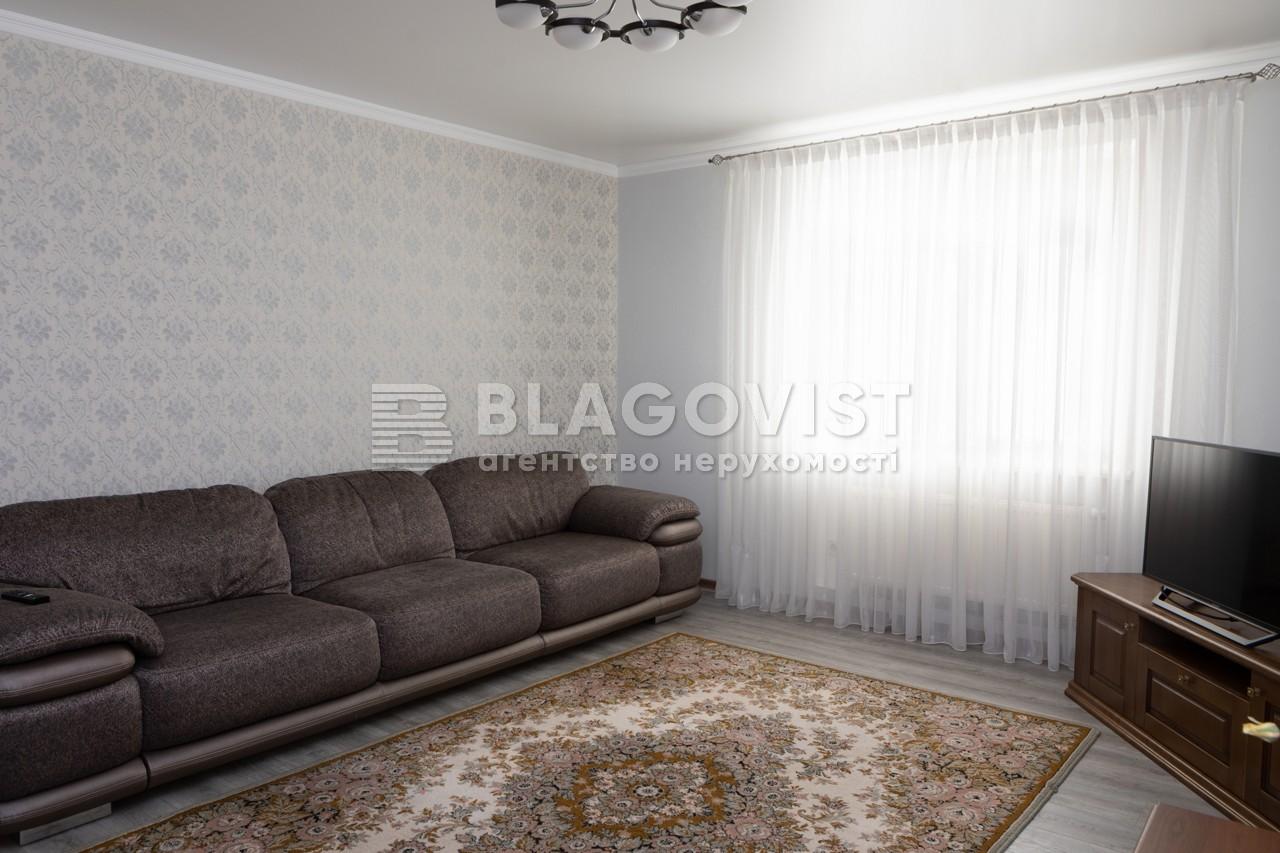 Дом D-36256, Пионерская, Кийлов - Фото 8