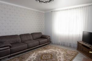 Дом Пионерская, Кийлов, D-36256 - Фото 7