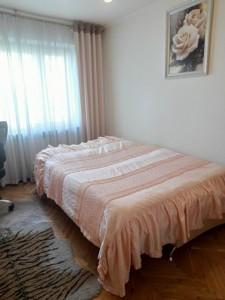 Квартира Лесі Українки бул., 12, Київ, R-34019 - Фото 6