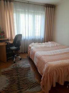 Квартира Лесі Українки бул., 12, Київ, R-34019 - Фото 7