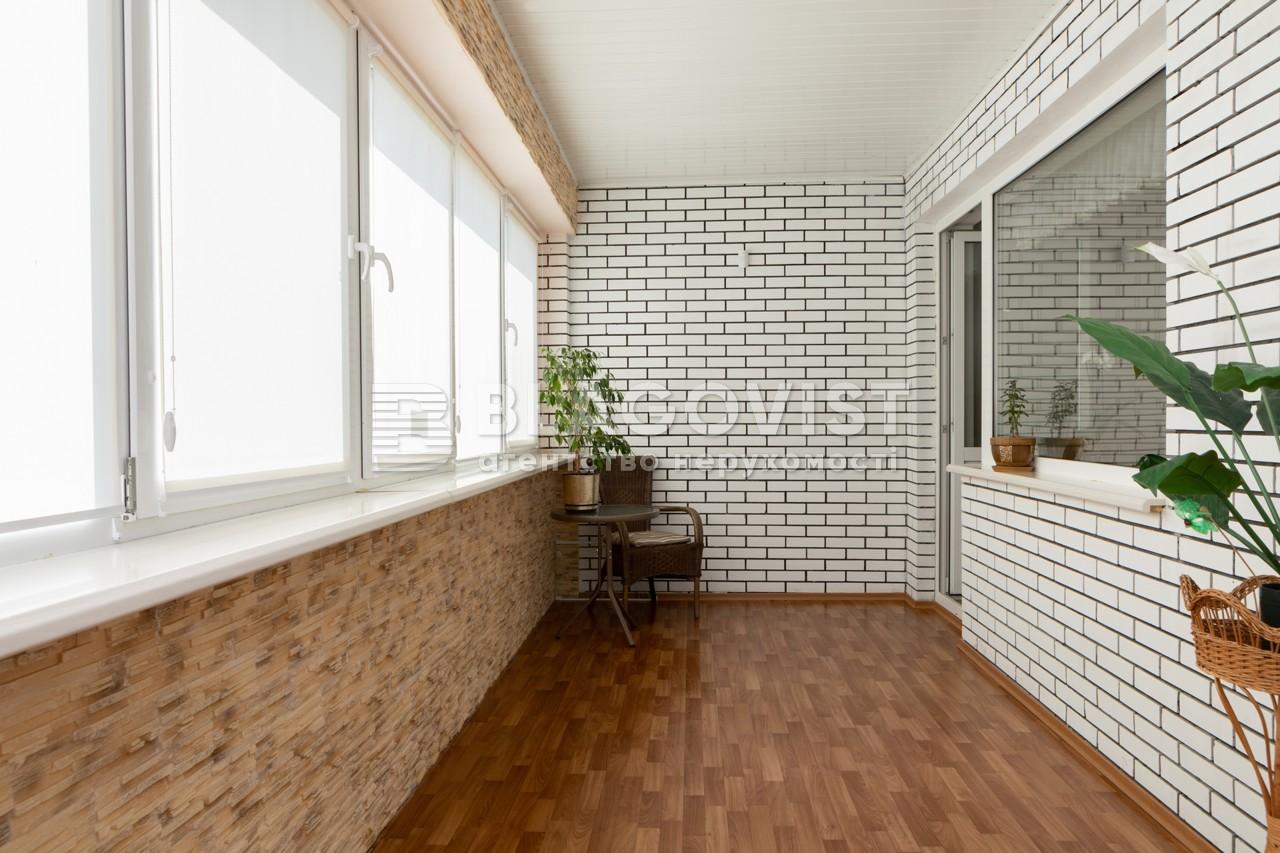 Дом D-36256, Пионерская, Кийлов - Фото 23