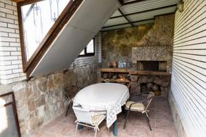 Дом Пионерская, Кийлов, D-36256 - Фото 33