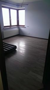 Будинок Ковшевацького, Кобці, M-37609 - Фото 12