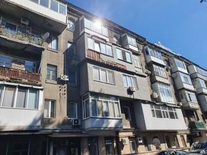 Квартира Гончара Олеся, 67, Киев, Z-682151 - Фото3