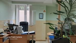 Нежилое помещение, Волошская, Киев, Z-651393 - Фото 4