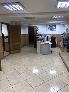 Нежилое помещение, Волошская, Киев, Z-651393 - Фото 3