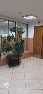 Нежилое помещение, Волошская, Киев, Z-651393 - Фото 5