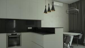 Квартира R-34081, Вышгородская, 45, Киев - Фото 6