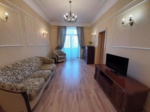 Квартира Лисенка, 8, Київ, Z-300887 - Фото3