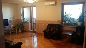 Квартира Гмыри Бориса, 11, Киев, Z-683271 - Фото3
