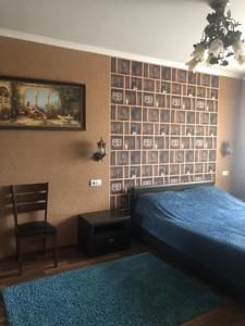 Квартира Чавдар Єлизавети, 34, Київ, Z-682819 - Фото