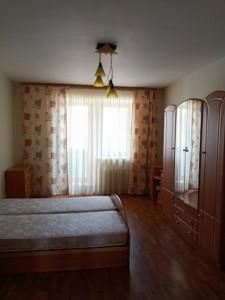 Квартира Героев Сталинграда просп., 12г, Киев, R-34089 - Фото3