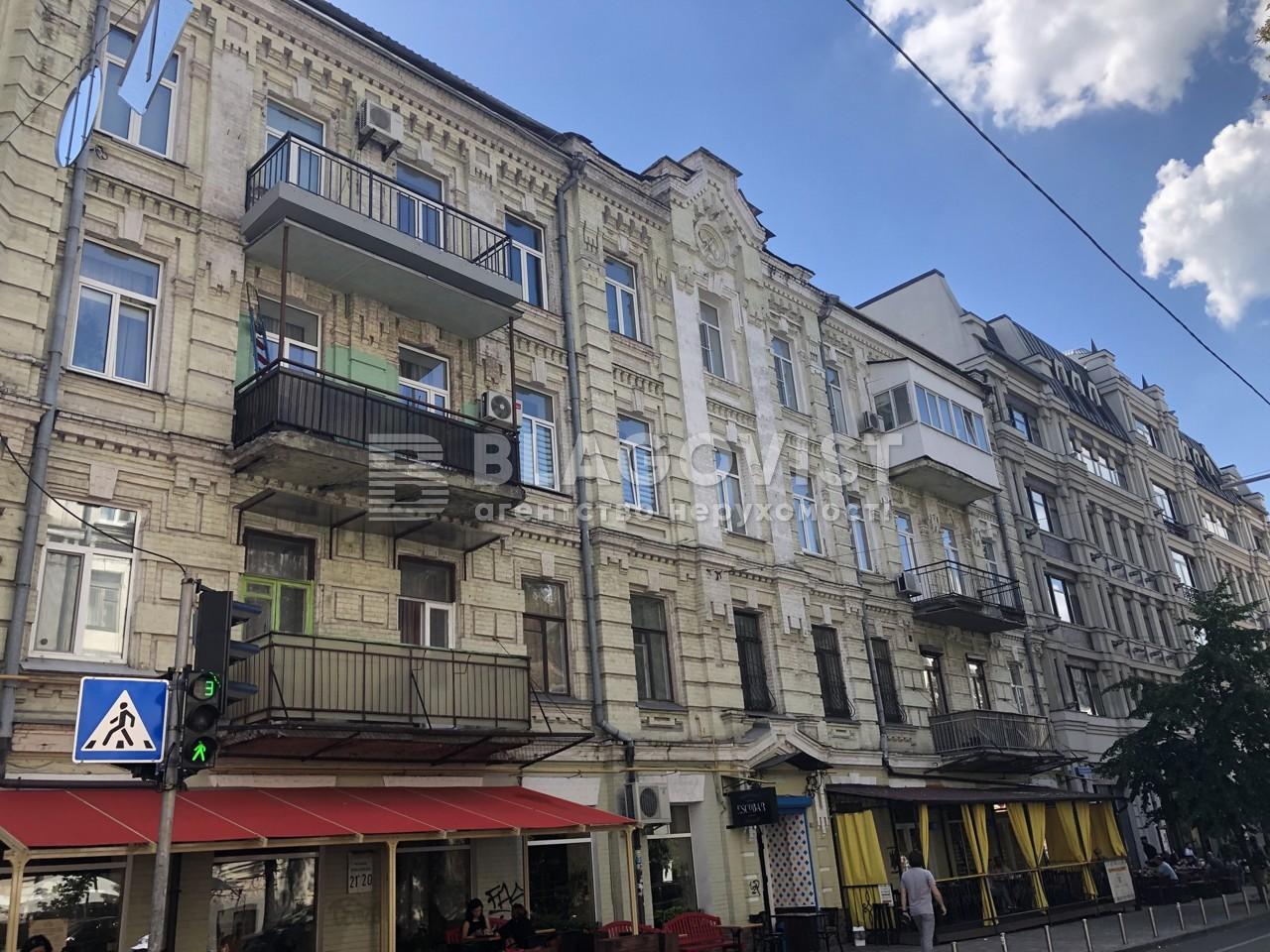 Нежитлове приміщення, C-107964, Ярославів Вал, Київ - Фото 2