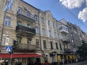 non-residential premises, Yaroslaviv Val, Kyiv, C-107964 - Photo1