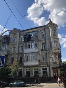 Нежитлове приміщення, C-107964, Ярославів Вал, Київ - Фото 3