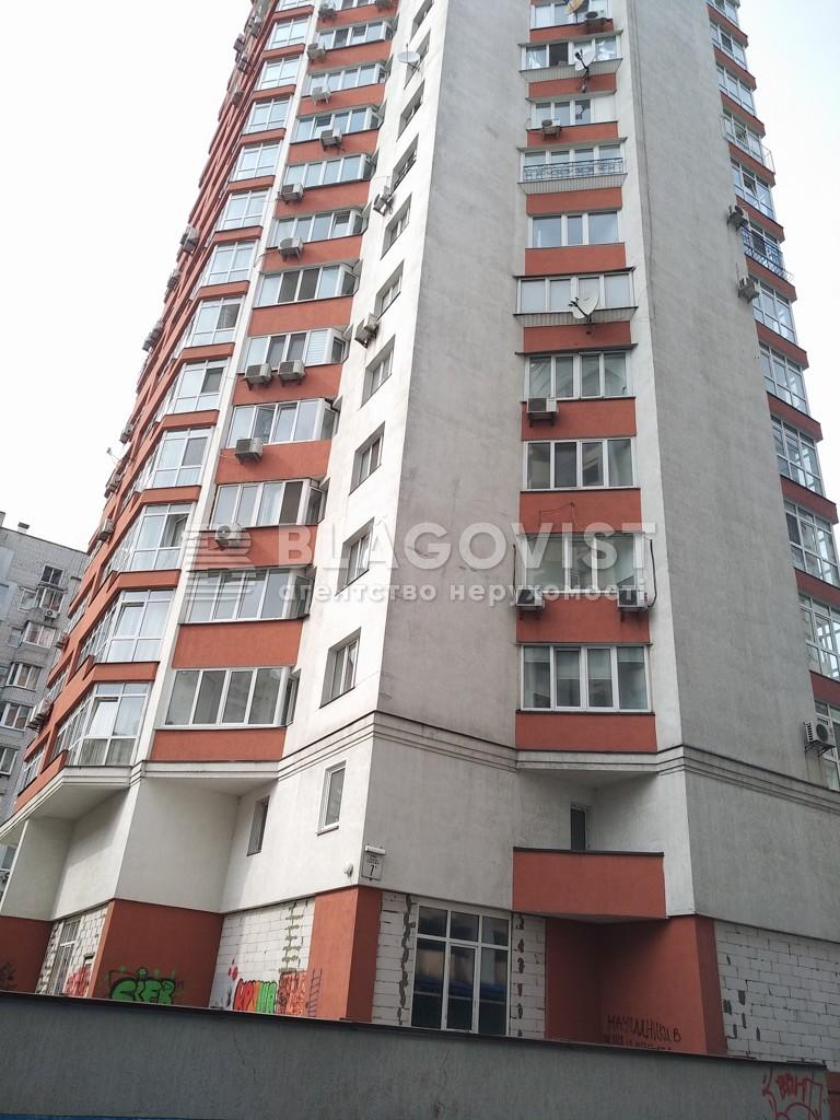 Квартира R-33979, Конєва Маршала, 7а, Київ - Фото 26