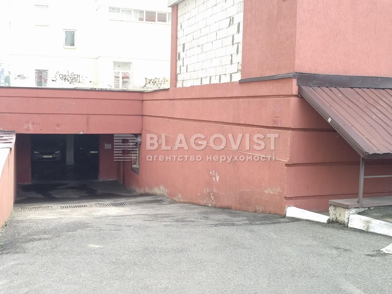 Квартира R-33979, Конєва Маршала, 7а, Київ - Фото 25