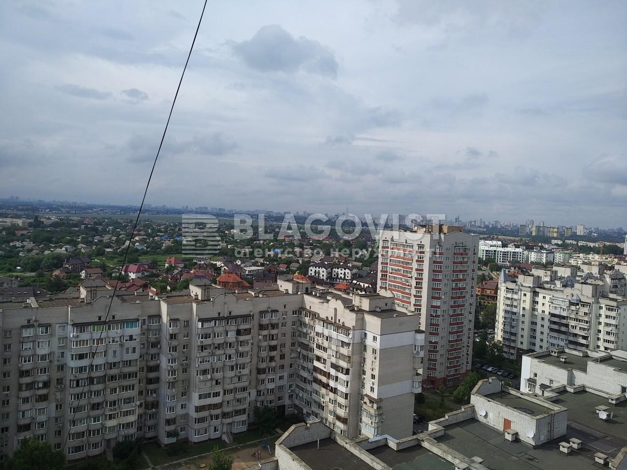 Квартира R-33979, Конєва Маршала, 7а, Київ - Фото 21