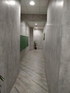 Квартира R-33979, Конєва Маршала, 7а, Київ - Фото 22