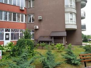 Квартира R-33979, Конєва Маршала, 7а, Київ - Фото 24