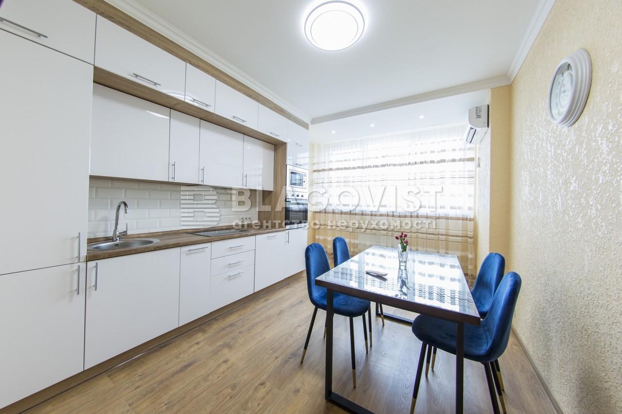Квартира Z-783312, Ревуцкого, 40г, Киев - Фото 12
