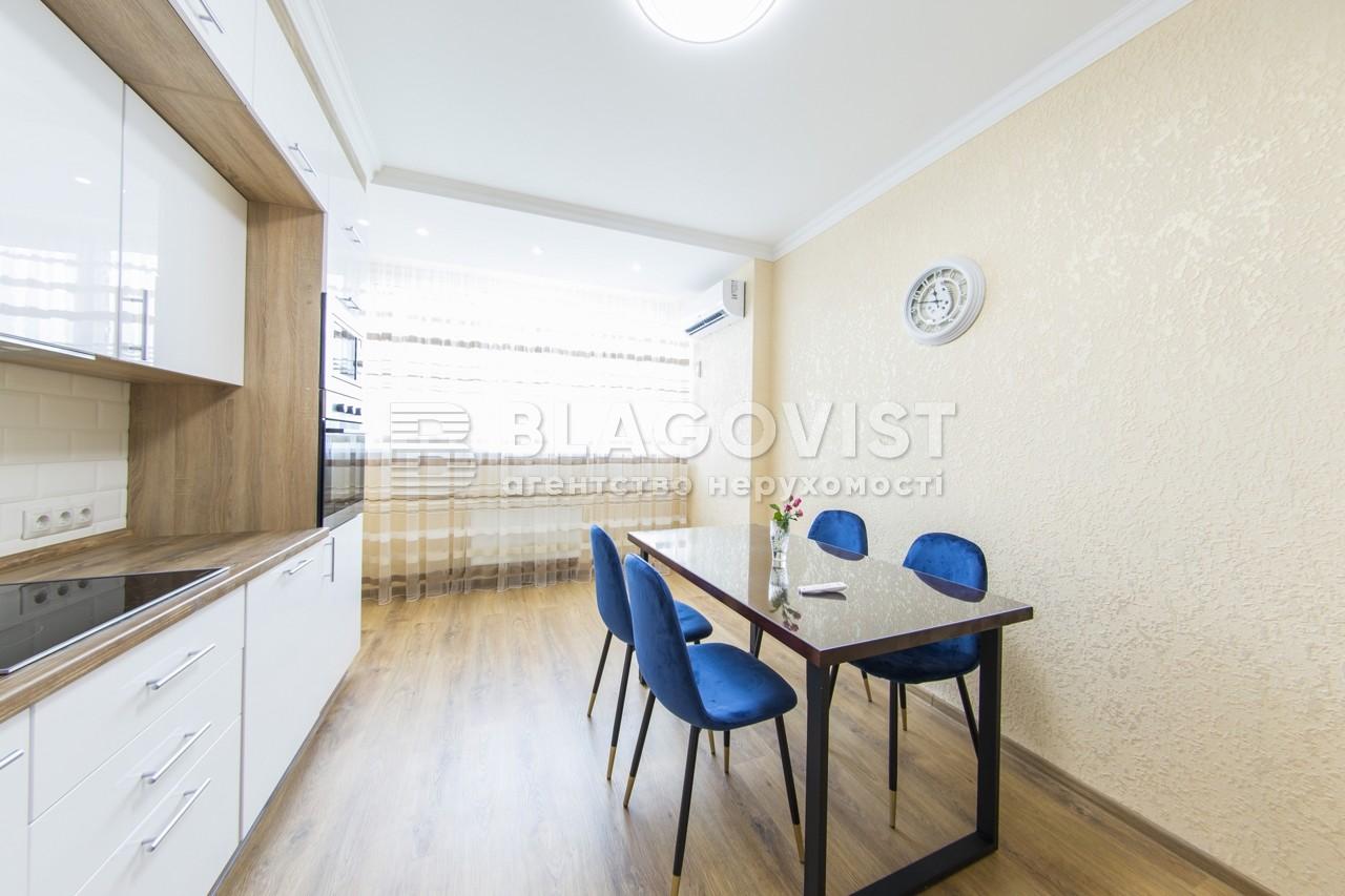 Квартира Z-783312, Ревуцкого, 40г, Киев - Фото 13