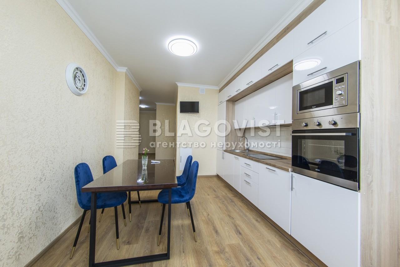Квартира Z-783312, Ревуцкого, 40г, Киев - Фото 1