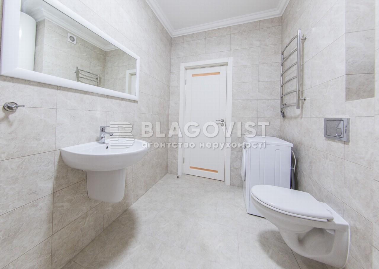 Квартира Z-783312, Ревуцкого, 40г, Киев - Фото 15