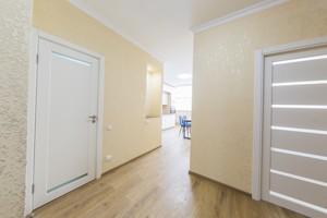 Квартира Z-783312, Ревуцкого, 40г, Киев - Фото 19