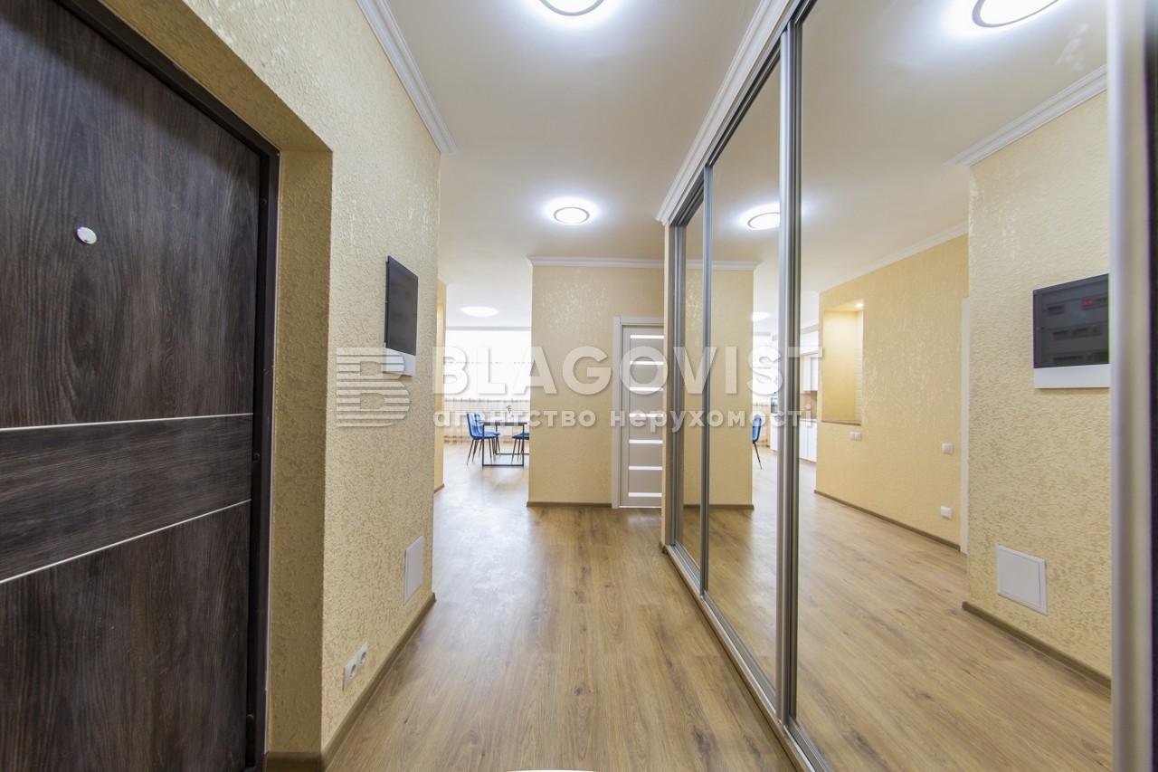 Квартира Z-783312, Ревуцкого, 40г, Киев - Фото 21
