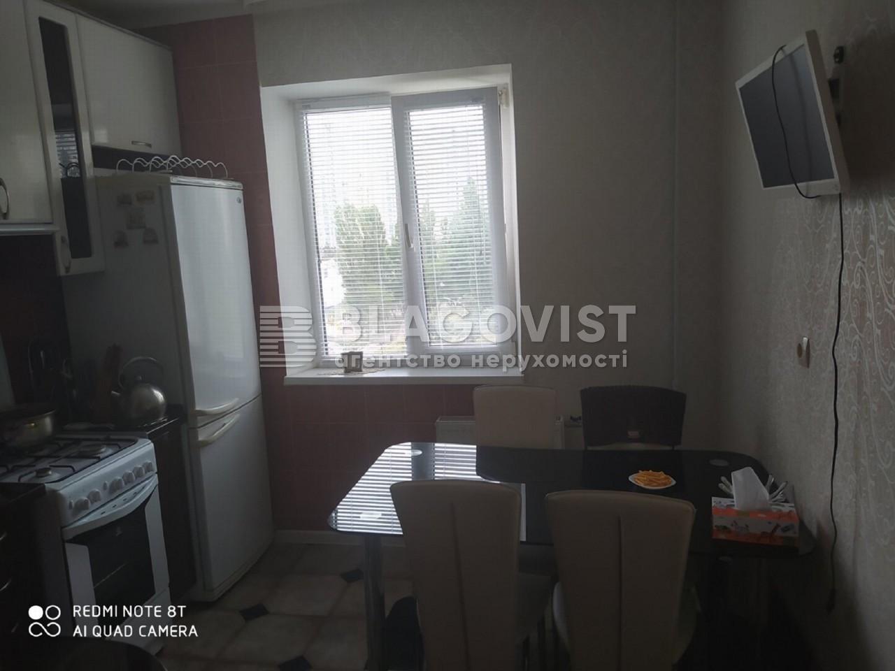 Квартира Z-684052, Свободы просп., 4, Киев - Фото 9