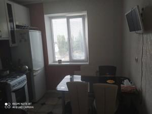 Квартира Свободы просп., 4, Киев, Z-684052 - Фото 5