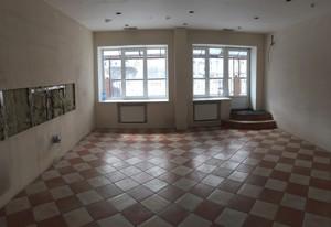 Нежилое помещение, Хорива, Киев, R-34119 - Фото 2
