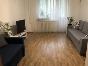 Квартира Тютюнника Василя (Барбюса Анрі), 5б, Київ, Z-683711 - Фото