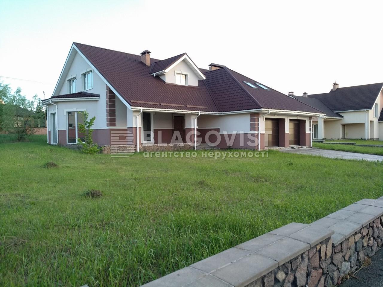 Дом P-28144, Иванковичи - Фото 2