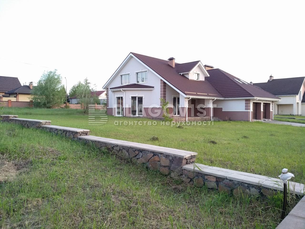 Дом P-28144, Иванковичи - Фото 11