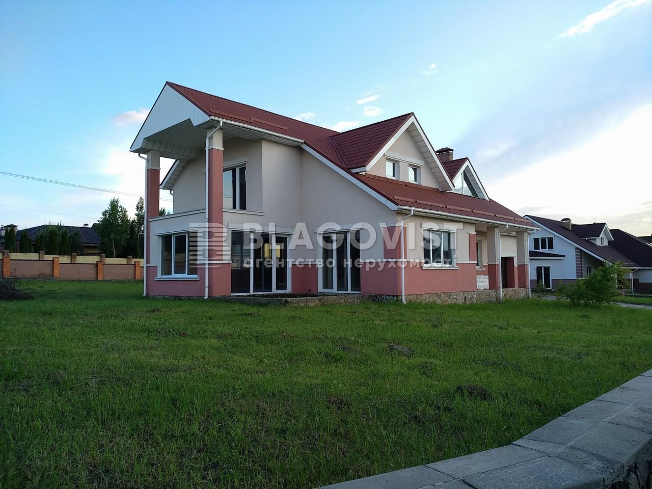 Дом P-28144, Иванковичи - Фото 1