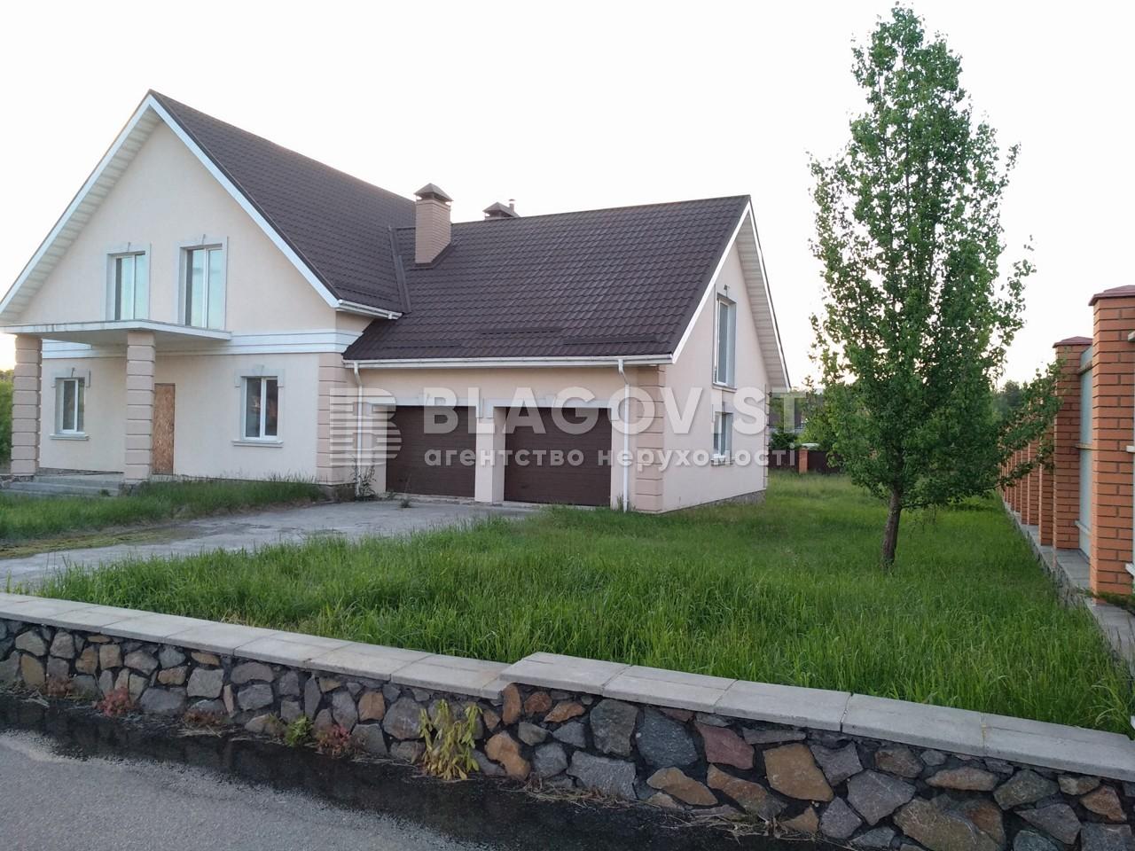 Дом P-28144, Иванковичи - Фото 14