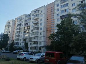 Квартира Порика В.просп., 14б, Київ, P-28333 - Фото