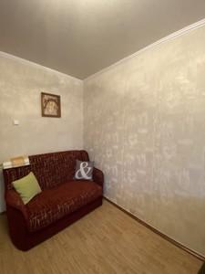 Квартира Ахматової Анни, 14б, Київ, P-28334 - Фото