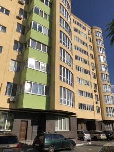 Квартира E-39826, Шолуденко, 18а, Вышгород - Фото 1