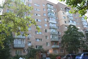 Квартира Полесская, 3, Киев, H-47464 - Фото