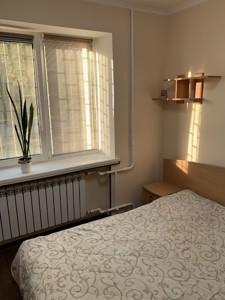 Квартира Z-684109, Турчина Игоря (Блюхера), 3, Киев - Фото 11
