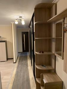 Квартира Z-684109, Турчина Игоря (Блюхера), 3, Киев - Фото 23