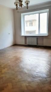 Квартира Винниченко Владимира (Коцюбинского Юрия), 20, Киев, Z-676352 - Фото3
